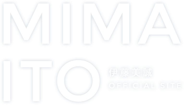MIMA ITO 伊藤美誠 OFFICIAL SITE